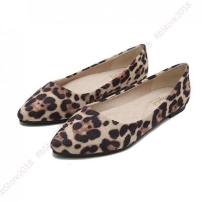 パンプス 痛くない ローヒール レディース ヒョウ柄 軽量 バレエシューズ 大きいサイズ カジュアル シンプル ポインテッドトゥ 婦人靴 コンフォート おしゃれ