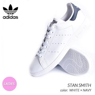 限定 アディダス スタンスミス スニーカー adidas STAN SMITH WHITE × NAVY ( 白 ホワイト 紺 レディース M20325 )