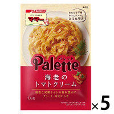 日清フーズ日清フーズ マ・マー Palette 海老のトマトクリーム 1人前 (80g) ×5個