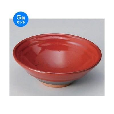 5個セット ☆ 向付 ☆赤釉丸鉢 [ 14.7 x 5.3cm 226g ] 【 料亭 旅館 和食器 飲食店 業務用 】