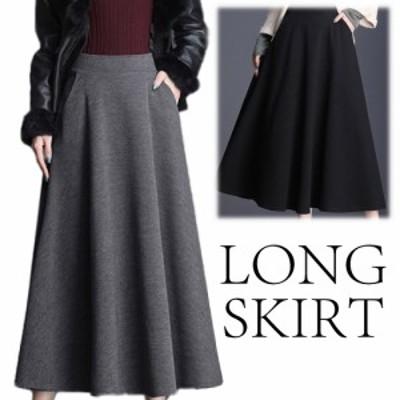 ロングスカート スカート ロング丈 フレアスカート きれいめ シンプル レディース 秋冬 Aライン ビッグサイズ