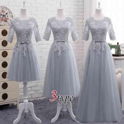 パーティードレス レース 締上げタイプ ドレス 二次会 花嫁 結婚式 dress パーティードレス 半袖 20代 30代 大きい