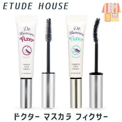 ETUDE HOUSE / ドクター マスカラ フィクサー / 6ml / エチュードハウス