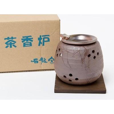 石龍 焼〆ダルマ形藻がけ茶香炉0-165 /お茶のふじい・藤井茶舗
