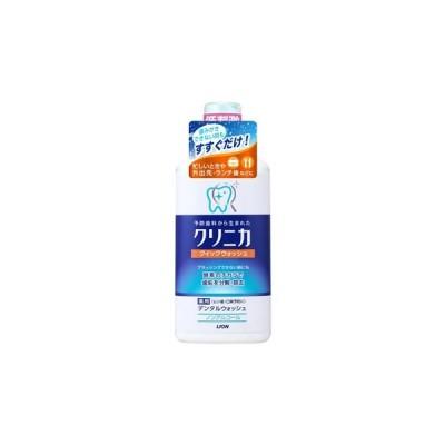 ライオン クリニカ クイックウォッシュ (450mL) 洗口液 【医薬部外品】