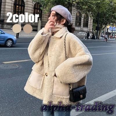 もこもこ コート ふわふわ 暖かい 厚手 冬 可愛い 長袖 韓国風 オシャレ 裏起毛 カジュアル きれいめ 防寒 レデイース ショート 2色 ムートンコート アウター
