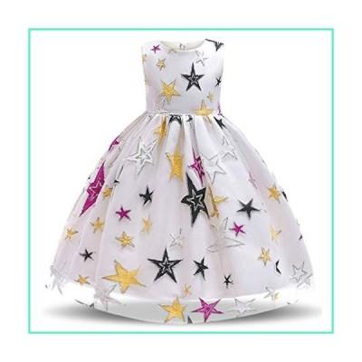 NNJXD Girl Sequin Stars Princess Dress Birthday Formal Party Dresses Size (150) 7-8 Years White並行輸入品