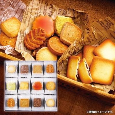 内祝い 内祝 お返し スイーツ ギフト セット 焼き菓子 詰合せ フールセック 50枚入 銀座コロンバン東京 (6)【納期:約14日】