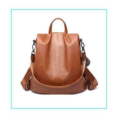 【新品】Aiseyi Women Backpack Purse PU Leather Anti-theft Casual Shoulder Bag Fashion Ladies Satchel Bags (Brown)(並行輸入品)