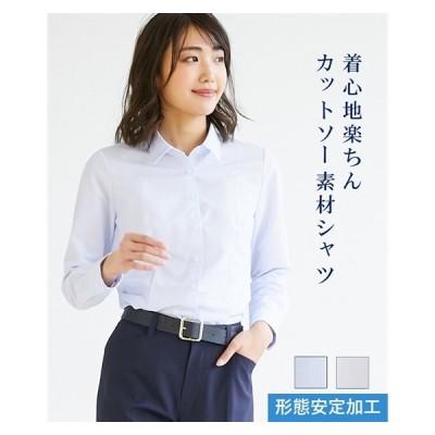 レディース お手入れ簡単 キレイ見え カットソー素材 長袖 レギュラーカラー シャツ 形態安定加工 M/L ニッセン nissen