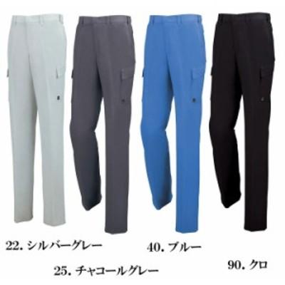 1656 春夏逆立ちしても物が落ちないノータックピタリティーカーゴパンツ 作業服 ズボン 作業着