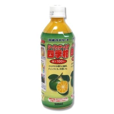 沖縄バヤリース シークヮーサー入り 四季柑100% 500ml