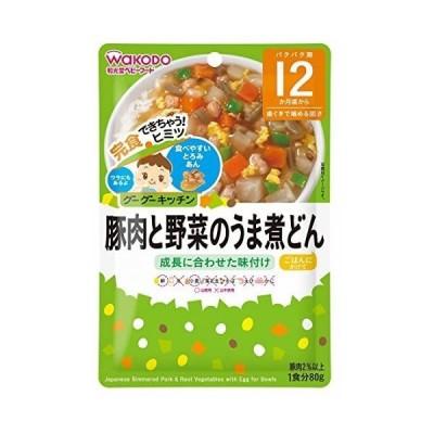 和光堂 グーグーキッチン 豚肉と野菜のうま煮どん×6袋 (12か月頃から)