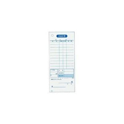 会計伝票 単式ミシン入り(領収書付)K511(100枚つづり20冊入)