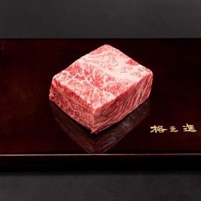 Kanzaki 門崎熟成肉 ラン尻サーロイン 塊焼き(120g×1個) KZparts-23
