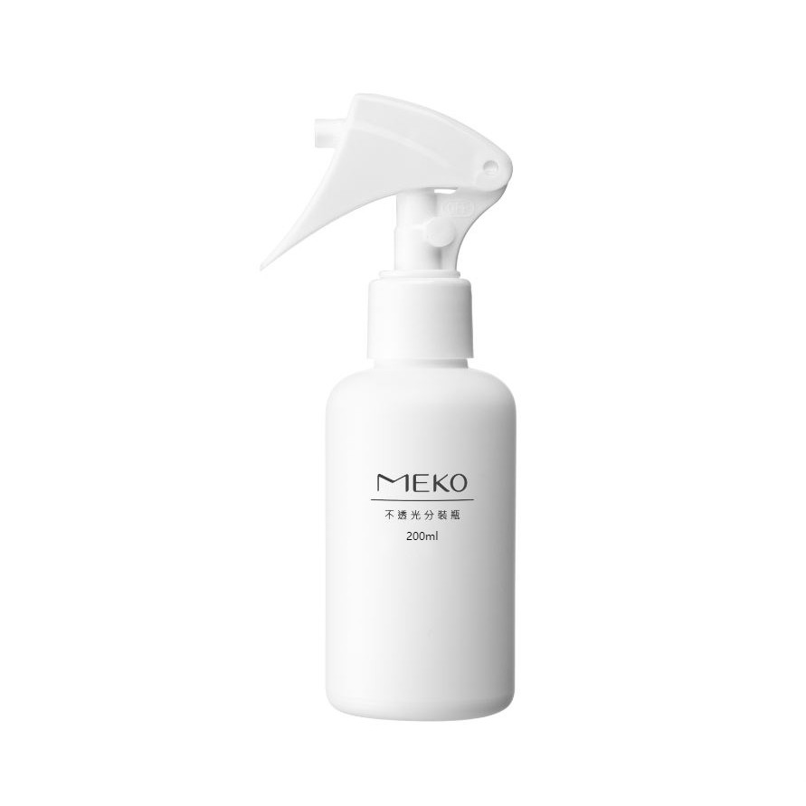 HDPE2號 不透光 噴槍瓶(200ml) 可分裝酒精 次氯酸水 化妝水/噴霧空瓶