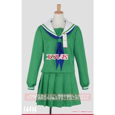 デジモンアドベンチャー02 お台場中学校 女子制服 コスプレ衣装 [2283]