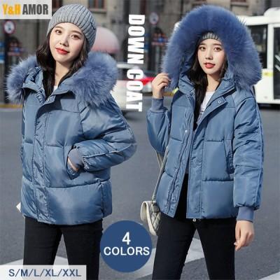 ダウンコート レディース ショート丈 軽量 中綿 ダウンジャケット ダウン 冬服 ファーフード付き アウター 暖かい 防寒 ショート