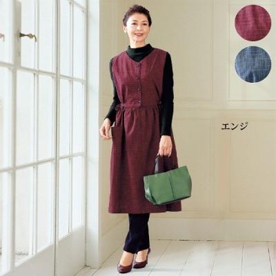 ワンピース 久留米織 日本製 上質 大人 / 久留米織ジャンパースカート / 40代 50代 60代 70代 ファッション ミセス シニア レディース 婦人 服