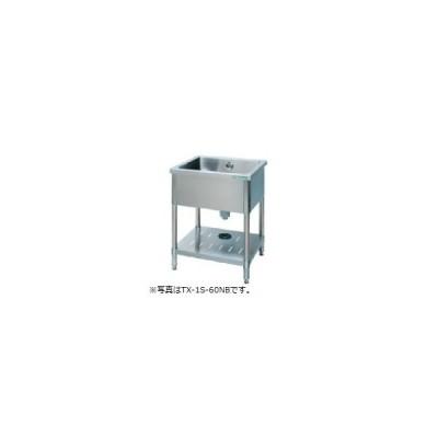 タニコー 一槽シンク(バックガードなし) 型式:TXA-1S-60NB 送料無料(メーカーより直送)メーカー保証付