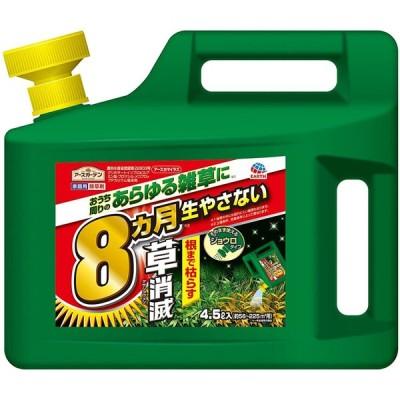 アース製薬 カマイラズ 草消滅 4.5L