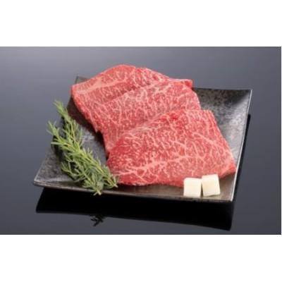 高級和牛「熊野牛」 特選モモステーキ 600g <4等級以上>