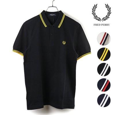 フレッドペリー FRED PERRY メンズ ツイン ティップド フレッドペリーシャツ TWIN TIPPED FRED PERRY SHIRT M3600 SS21 トップス 半袖 定番 ポロシャツ