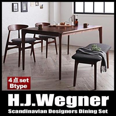 ダイニングテーブルセット 4人用 4点セット 北欧 モダン ダイニングベンチセット 四人用 テーブルW150+CH-33チェア2脚+ベンチ1脚 ハンス・J・ウェグナー