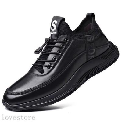 革靴 シークレットシューズ メンズ 6CM スニーカー レースアップ 背が高くなる靴 柔らかい スポーツ レジャー 通勤 ローカット 軽量