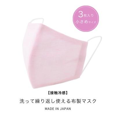 【接触冷感】布製マスク⑫(麻) 3枚セット