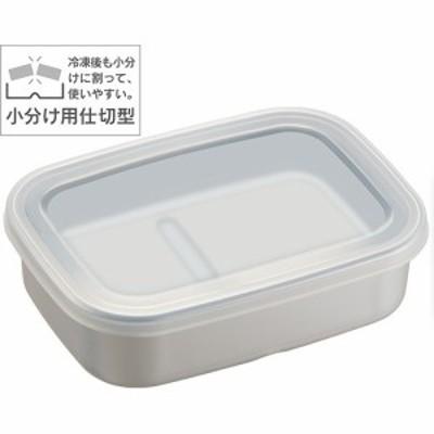 単品販売 アルミ急速冷凍保存容器S 500mL ナチュラル AKH2 1コ入 [代引選択不可]