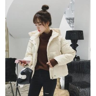 オルチャン 韓国 ファッション レディース ダウンコート 中綿ジャケット ショート フード付き 大きいサイズ ゆったり 厚手 保温 防寒 通