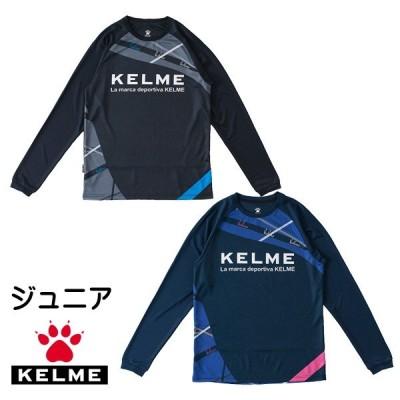 ケルメ(KELME,ケレメ) ジュニアロングプラクティス K19F155J ネコポス配送可