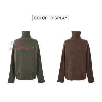 ハイネックニット セーター レディース 暖かい 長袖 プルオーバー シンプル 体型カバー 無地 トップス アウター かわいい ゆったり 秋冬