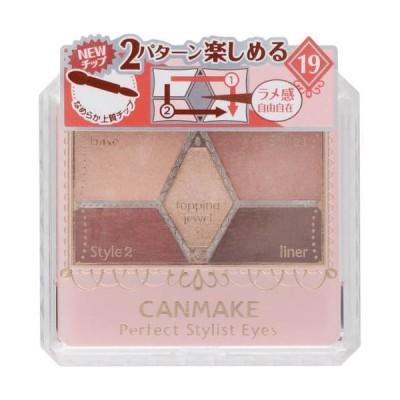 CANMAKE(キャンメイク) パーフェクトスタイリストアイズ 19 1個