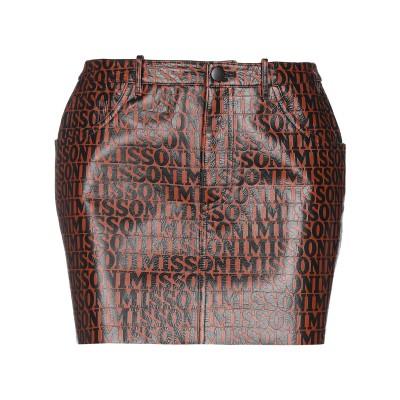 ミッソーニ MISSONI ミニスカート 赤茶色 38 牛革 100% ミニスカート