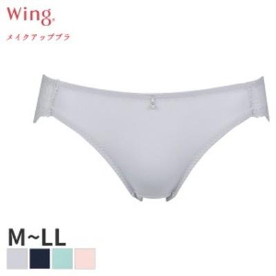 【B】18%OFF ウイング デイト ショーツ ハイレッグ (M L LLサイズ) MF3625 [m_b]