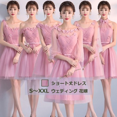 ドレス ショートワンピース編み上げパーティードレス フォーマルドレスブライドメイド花飾り レース 大きいサイズお呼ばれドレス演奏会用ドレス