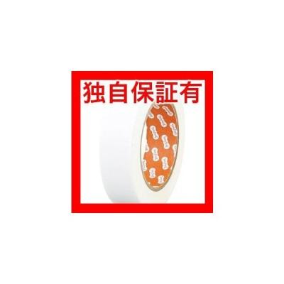 返品可 レビューで次回2000円オフ 直送 (まとめ) TANOSEE オリジナル両面テープ 30mm×20m 1巻 〔×5セット〕 生活用品・インテリア・雑貨 文具・オフィス用品