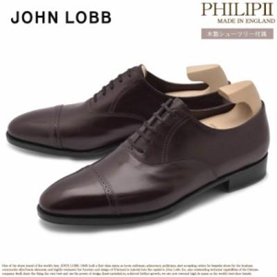 ジョンロブ ドレスシューズ メンズ 革靴 レザー フィリップ 2 ストレートチップ 紳士 JOHN LOBB PHILIP II 506180L