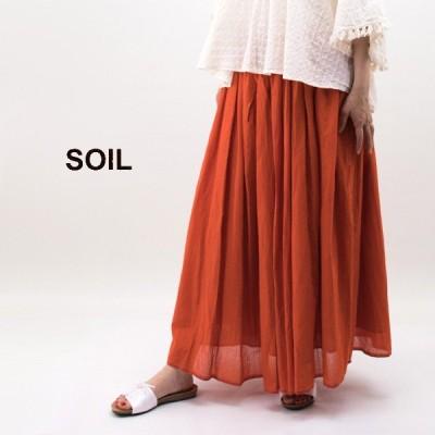 SOIL ソイル レディース コットンギャザースカート(NSL19005)(2019SS)