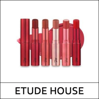 [ETUDE HOUSE] Mood Glow Lipstick 3.3g