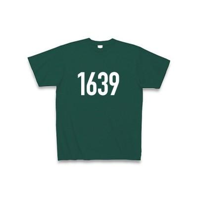 【イチロー引退】1639(イチローサンキュー) White Tシャツ Pure Color Print(ディープグリーン)