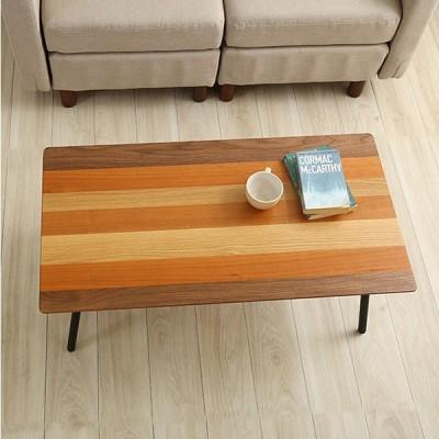 センターテーブル 木製 おしゃれ 天然木 ナチュラル 北欧 ローテーブル