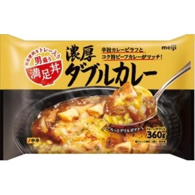 【送料無料】【冷凍】 明治 満足丼 濃厚ダブルカレー X6袋