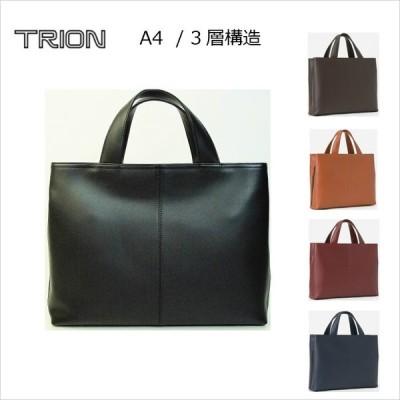 トライオン ブリーフケース A4 ビジネス 3層構造 本革 鞄 メンズ レディース レザー ブラック チョコ ネイビー ブランディー タン TRION AA218