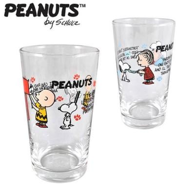 SNOOPY スヌーピー グラス おしゃれ コップ カップ GLASS ガラスコップ 280ml 食器 キャラクター 子供 キッズ カフェグラス チ