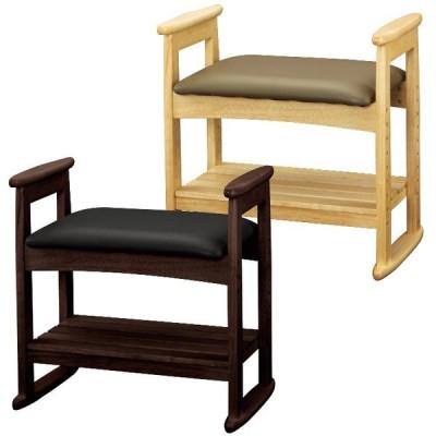 肘掛け付きスツール 靴収納 椅子 木製 送料無料