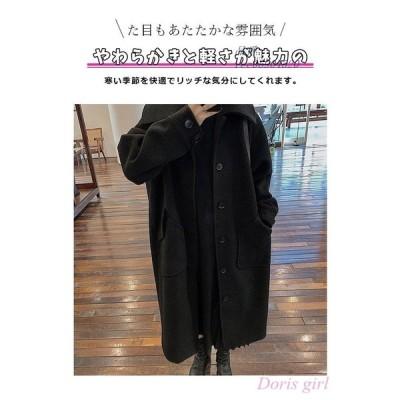 チェスターコート レディース ラシャコート Pコート メルトンコート ポケット付き 大きいサイズ 暖か ロング アウター 秋冬