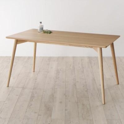 ダイニングテーブル おしゃれ 北欧 Rudna ルドナ 天然木 幅150 テーブル ダイニング 4人用